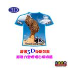 【收藏天地】台灣紀念品*3D強力白板吸鐵(T-Shirt形)-野柳女王頭∕ 小物 磁鐵 送禮 文創