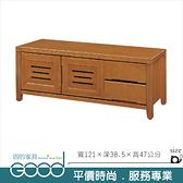 《固的家具GOOD》229-4-AD 一路發4尺坐鞋櫃【雙北市含搬運組裝】