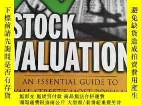 二手書博民逛書店Stock罕見Valuation: An Essential G