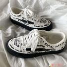 帆布鞋 帆布鞋女白色手繪涂鴉鞋學生港味新款休閒板鞋2021春秋潮鞋子 愛丫 免運