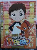 挖寶二手片-O09-065-正版DVD*動畫【光速大冒險(1)/PIPOPA】-國日語發音