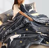 毛毯 珊瑚毛毯子墊法蘭絨床單人夏季薄款午睡毛巾被子加厚保暖冬季絨毯
