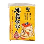 米鬆餅粉600g