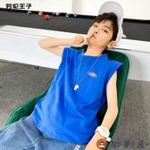 男童背心純棉外穿夏季無袖T恤兒童中大童寬版薄款【淘夢屋】