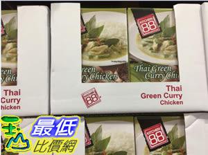 [COSCO代購]  C80131 KITCHEN 88 泰式辣味綠咖哩雞肉調理包 每盒5入/共1000公克