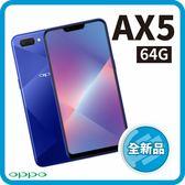 【全新品】OPPO AX5 64GB