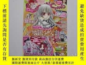 二手書博民逛書店16開漫畫月刊罕見Comic Fans 2009年 11月號Y2