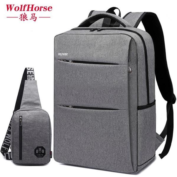 後背包 商務背包男士雙肩包韓版潮流旅行包休閒女學生書包簡約時尚電腦包