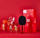 唱吧 C1全民K歌手機麥克風話筒 蘋果安卓唱歌·享家生活館 YTL