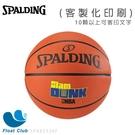 SPALDING 斯伯丁 NBA Game Time Slam Dunk 橘 7號 客製化 免費印字 10入 SPA83526F 原價5800元