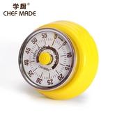 chefmade學廚 廚房定時器正倒計時器學生提醒器番茄鐘機械式鬧鐘