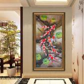 九魚圖 風水招財裝飾畫入戶玄關過道豎版油畫牆面客廳現代簡約畫·享家生活館IGO