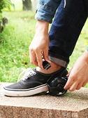 風火輪 兒童全閃光輪滑鞋後跟式代步 滑輪鞋滑光輪  【全館免運】