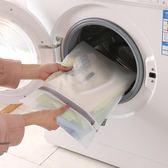 加厚洗衣袋護洗袋細網套裝文胸袋衣服護洗內衣袋洗衣機網袋防護袋  易貨居