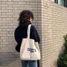 購物包 手提袋日系購物袋帆布包包女學生文藝百搭書包韓國chic原宿風【快速出貨八折鉅惠】