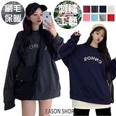 EASON SHOP(GQ0304)實拍字母LOGO刺繡圓領長袖素色棉T恤女上衣服寬鬆落肩加絨長版大碼大學T內搭衫