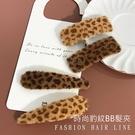 韓妞網紅必備豹紋BB夾(1入) 髮夾(款式隨機出貨) ◆86小舖 ◆