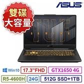 【南紡購物中心】ASUS 華碩 FA706 電競筆電 17吋 R5-4600H/24G/512G+1TB/GTX1650獨顯/Win10