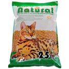 【寵物王國】【免運費】CARL卡爾-天然松樹砂25L【15公斤】