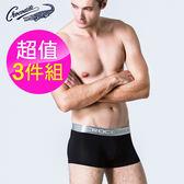Crocodile 鱷魚超彈性低腰平口褲 黑色三件組