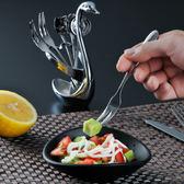 子咖啡勺套裝天鵝座西餐具水果簽甜品