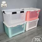 聯府布拉格前取式整理箱70L雙開式收納箱側開式置物箱-大廚師百貨