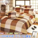 雙人加大床罩組 六件式 100%精梳棉 ...