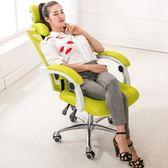 電腦椅 電腦椅家用 網布職員辦公椅可躺人體工學椅升降轉椅座椅網吧椅子 米蘭街頭IGO