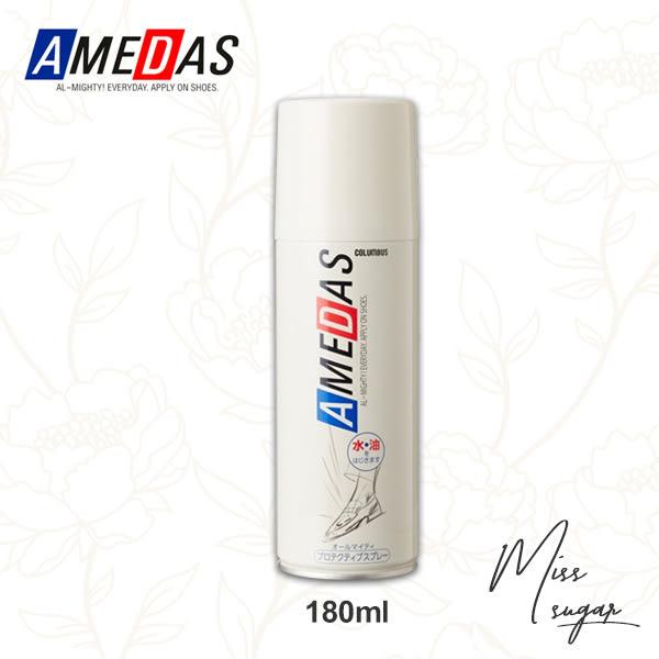 【Miss Sugar】女人我最大 日本高級進口AMEDAS皮革防水防污保養保護劑 180ml (中)