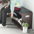 收納櫃 置物架 鞋櫃 北歐 鄉村風【X0010】皮革防塵拉式穿鞋椅(胡桃)MIT台灣製 收納專科