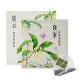 鼎季 桂花烏龍茶 6入 ◆ 86小舖 ◆