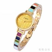防水彩虹陶瓷手錶 韓國潮流學生錶石英錶 女士手鏈錶女錶 CJ4810『美鞋公社』