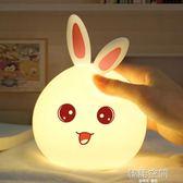 創意充電萌兔硅膠小夜燈夢幻喂奶迷你台燈臥室床頭減壓拍拍燈節 韓語空間