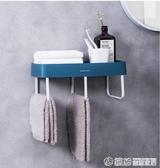 毛巾架免打孔衛生間收納置物架洗手間吸盤桿廁所浴室洗漱臺壁掛架 繽紛創意家居YXS