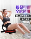 啞鈴凳 仰臥起坐健身器材家用輔助器可折疊腹肌健身椅收腹器多功能仰臥板