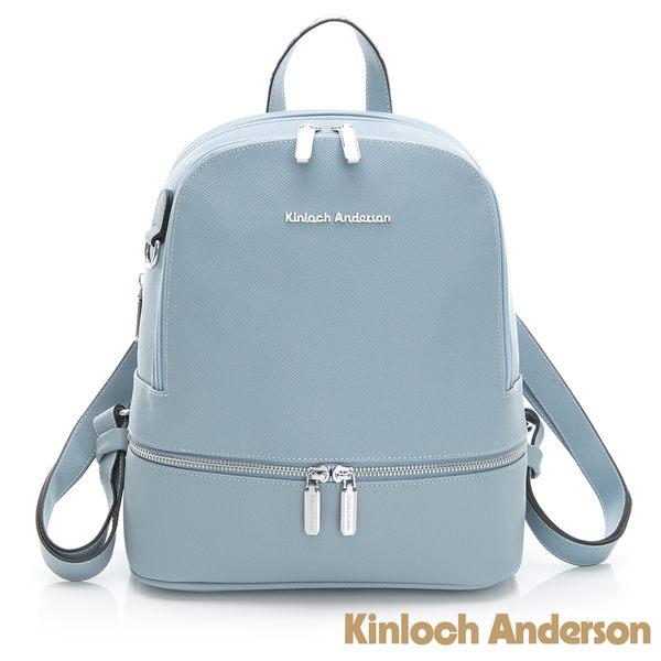 【金安德森】清新微光 無印感簡約大容量後背包-冰晶藍