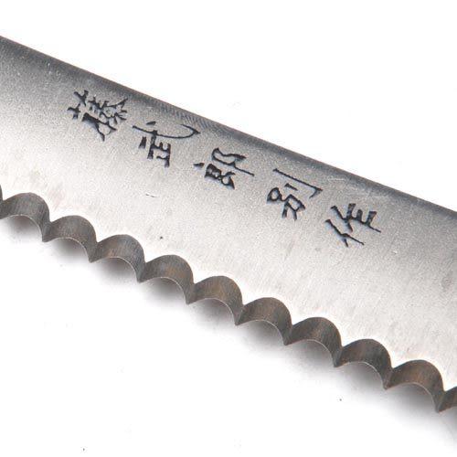 【九元生活百貨】藤武郎合金鋼廚用料理刀 麵包刀
