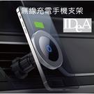 IDEA iPhone12 磁吸汽車出風...