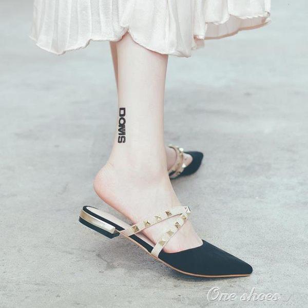 拖鞋女夏外穿時尚尖頭平底鉚釘包頭羅馬懶人涼拖穆勒鞋 one shoes
