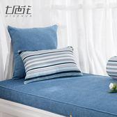 加厚雪尼爾藍色飄窗墊定做高密度窗臺墊海綿榻榻米墊子沙發墊椅墊