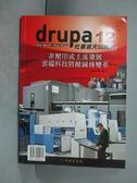 【書寶二手書T1/科學_LEJ】drupa 12杜塞道夫印刷展 : 非壓印成主流發展雲端科技..._陳政雄