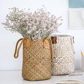 花瓶 天然海草編花籃花筒花器花瓶收納籃筐裝飾美式鄉村桌面手工藝編織  酷動3Cigo