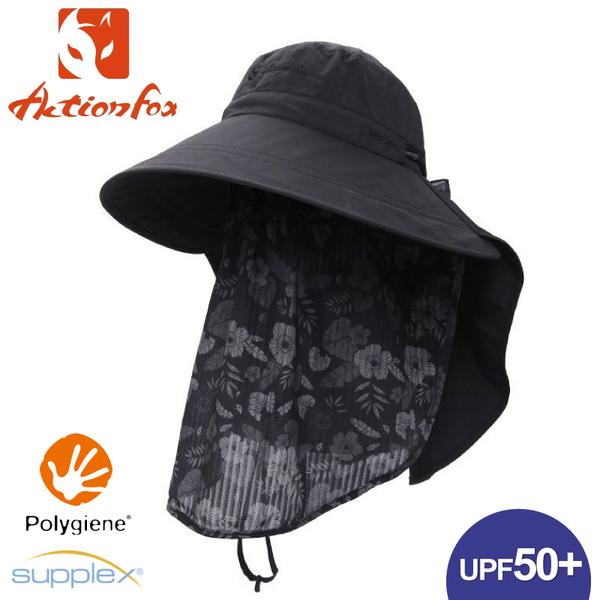【ActionFox 挪威 抗UV透氣大遮陽帽《黑》】631-5087/防曬帽/圓盤帽/透氣/登山/園藝