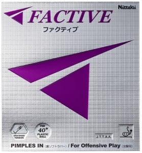 Nittaku Fastarc Factive 蛋糕海綿 平面膠皮