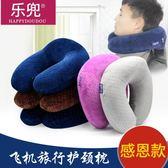 樂兜u 型枕頭護頸枕頸椎U 形脖枕記憶棉飛機旅行便攜頭枕護脖子頸枕旅行枕