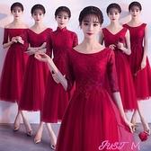 小禮服新娘敬酒服2021新款夏季紅色中長款訂婚結婚宴會晚禮服女顯瘦回門 JUST M