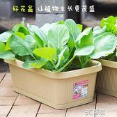 愛麗思種菜盆花盆樹脂長條種花地面加厚塑料陽台特大長方形種植箱igo 3c優購