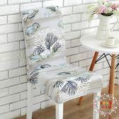 彈力椅子套連體辦公室家用轉椅套酒店客廳椅背套罩歐式布藝簡約