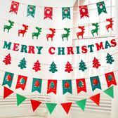 聖誕節裝飾用品拉花掛件場景布置道具幼兒園商場掛飾聖誕快樂拉旗 城市科技