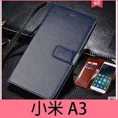 【萌萌噠】Xiaomi 小米 A3  瘋馬紋皮紋側翻皮套 商務素面 支架 插卡 磁扣 錢包款 手機套